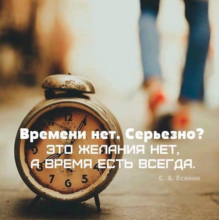 Картинка времени нет времени вообще нет