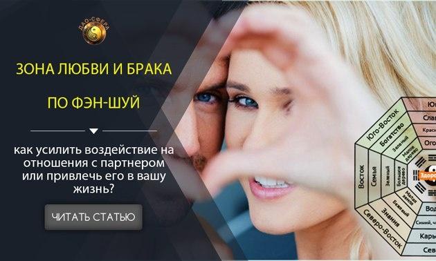 посуточно Владивостоке как привлечь замужество по фен шуй для регулировки зазоров