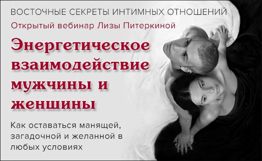intimnie-otnosheniya-s-bivshim-muzhem